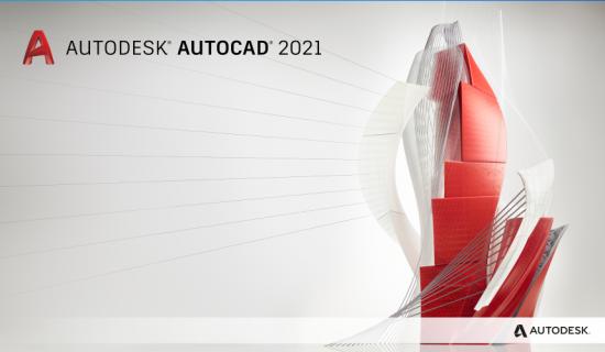 novedades de autocad 2021